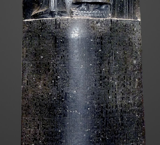 Código de Hammurabi rei da Babilônia