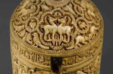 Pyxis em nome de al-Mughira
