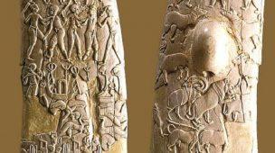 Punhal de Gebel el-Arak